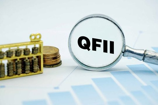 qfii及rqfii_期市对外开放又有大动作!QFII、RQFII投资范围扩大至商品期货 ...